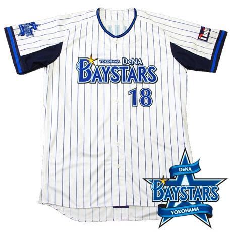baystars_01