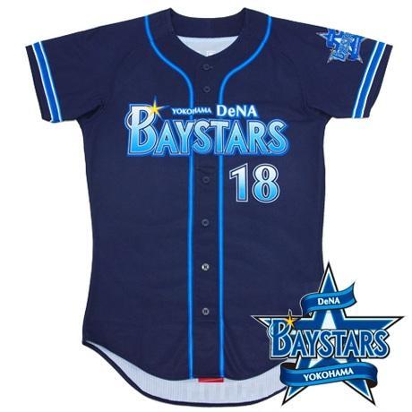 baystars_02