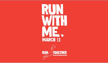 run1.jpeg