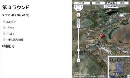 地図 (3)