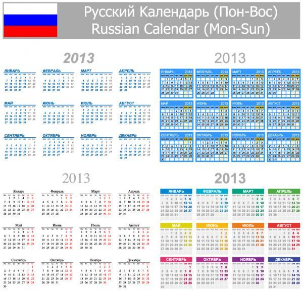 各国語対応カレンダー テンプレート Multilingual 2013 calendar templates5