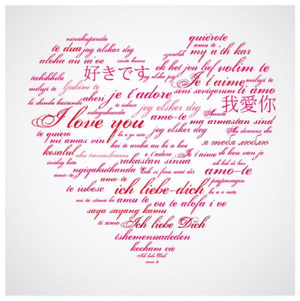 文字で飾るバレンタインデーの背景 Heart valentine day wordart graphics vector1