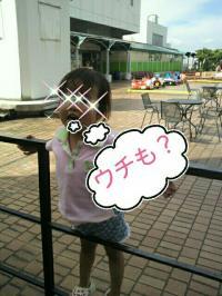 rakugaki_20120917_0001縺祇convert_20120917103055
