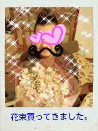 rakugaki_20130131_0004闃ア譚歙convert_20130201181005