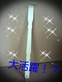 rakugaki_20120916_0003_convert_20120917093754.jpg