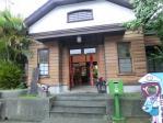 元郵便局を改装したビジターセンター