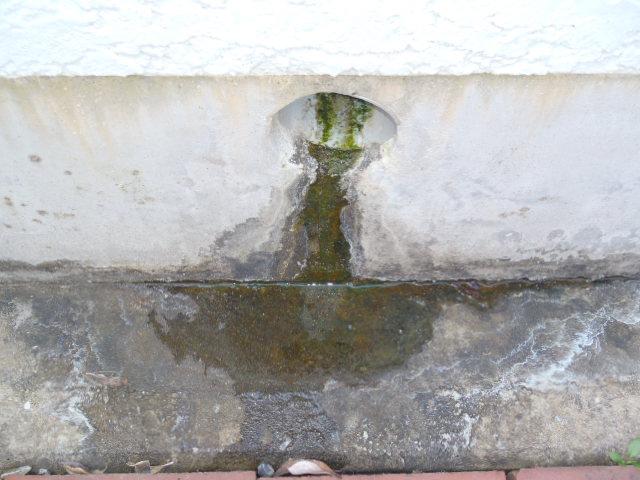 水もれ調査