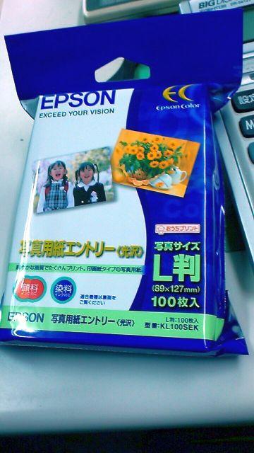 20120808154534-0.jpg