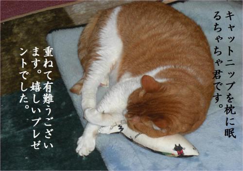 縺セ縺上i_convert_20120104213314