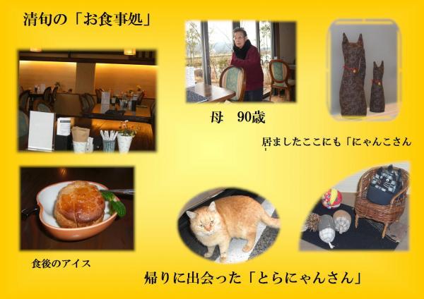 繧サ繧、繧ク繝・繝ウ_convert_20120305211242