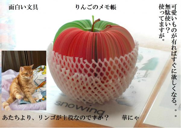 繧翫s縺農convert_20120322221657