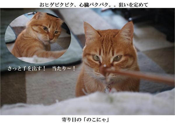 縺ュ_convert_20120415192343
