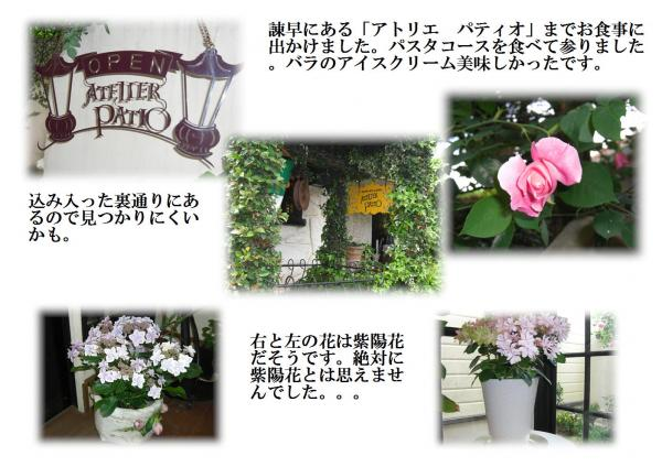 繝代ユ繧」繧ェ_convert_20120507212256