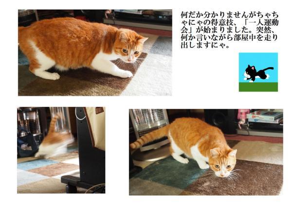 縺ッ縺励k_convert_20120520201152