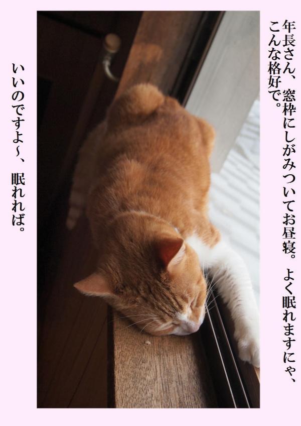縺ュ繧祇convert_20120702224600