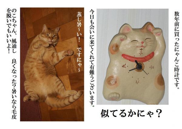 縺ャ縺神convert_20120712225733