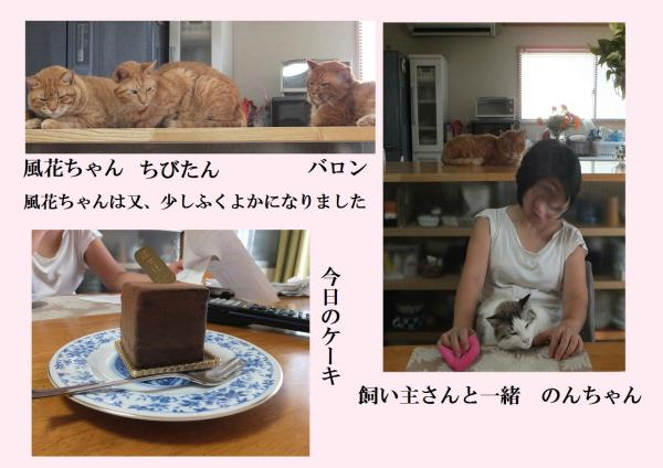 莉イ髢・_convert_20120819224735