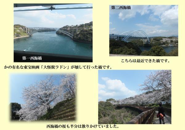 縺ッ縺誉convert_20130325181352
