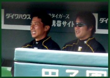 絵日記3・15矢野さん1