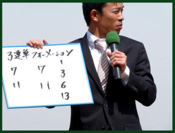 絵日記3・22赤星さん馬7