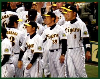 絵日記4・12甲子園試合後