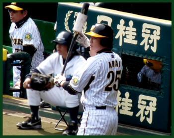 絵日記4・22甲子園新井