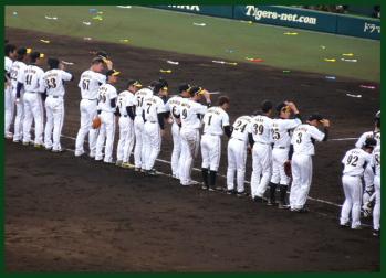 絵日記4・22甲子園勝利3