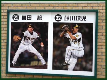絵日記4・27甲子園外球児
