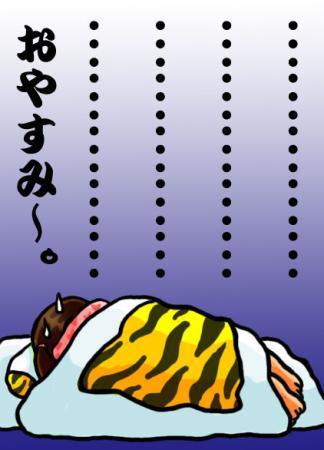 絵日記5・21オリ負け