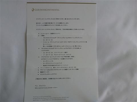 P1020346.jpg