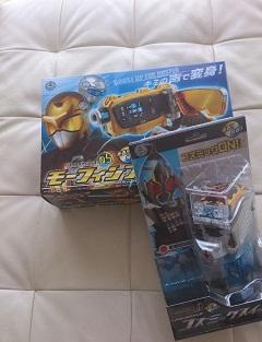 DSC_0029_20120813013103.jpg