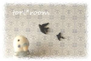 インコちゃんと小鳥