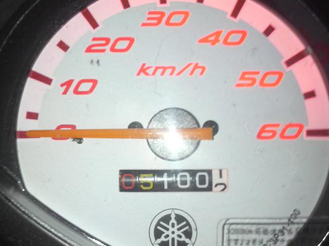 5100km