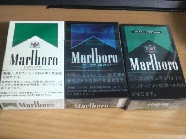 P1030095 たばこおおおおおおおお