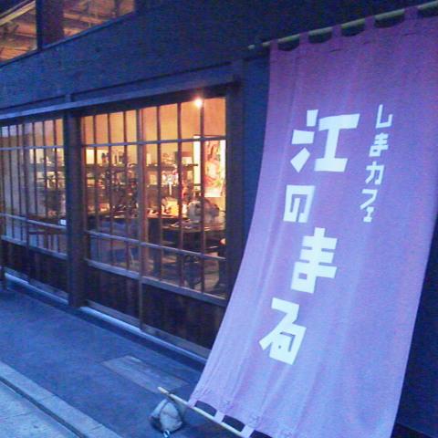 moblog_02290ac0.jpg