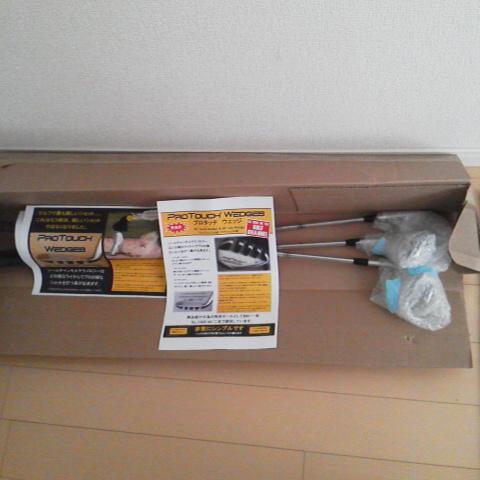 moblog_27981ddd.jpg