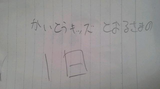 moblog_3dcce34e.jpg