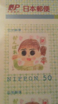 moblog_4b7a2151.jpg