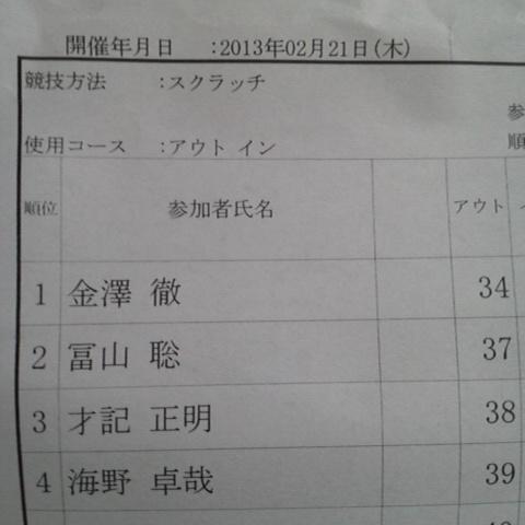 moblog_5029869e.jpg