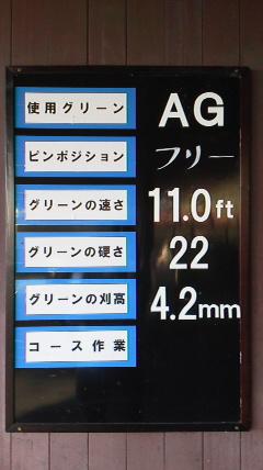 moblog_5aac592e.jpg