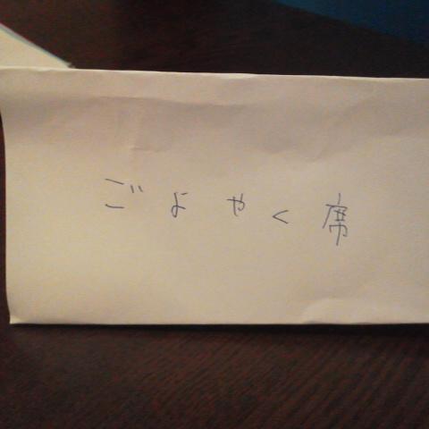 moblog_69a4b35b.jpg