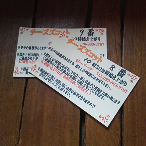 moblog_751189ef.jpg