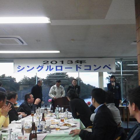 moblog_79bd9bfe.jpg