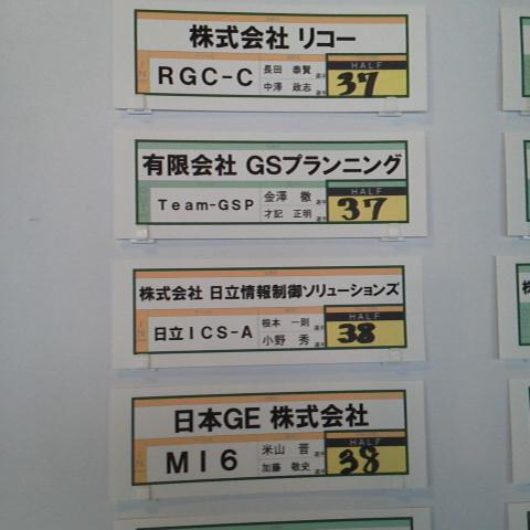 moblog_96ccc10d.jpg