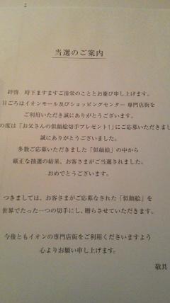 moblog_a02a3484.jpg