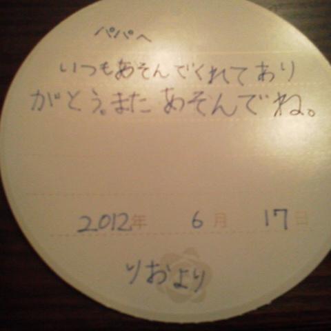 moblog_b609a4b6.jpg