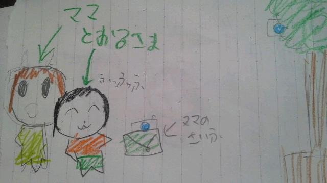 moblog_bbfaa0e3.jpg
