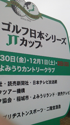 moblog_e0df775f.jpg