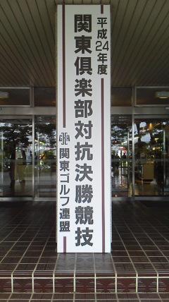 moblog_f0a4f011.jpg
