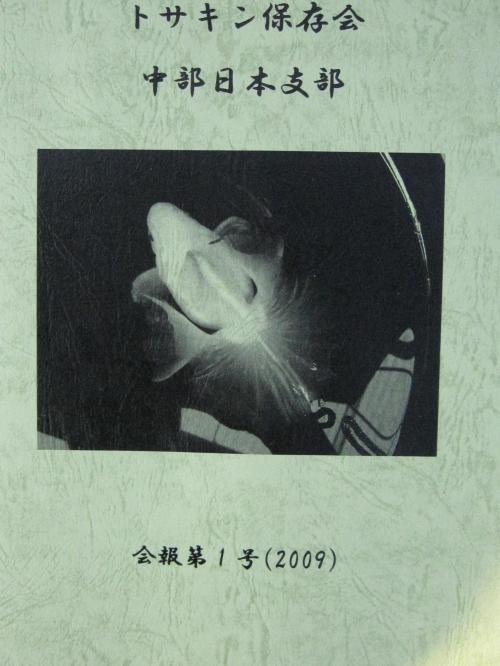 会報-NO1